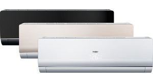 Haier AS12NS4ERA-W(G,B)/1U12BS3ERA